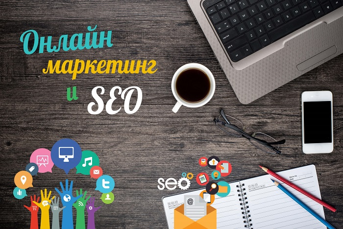 Kurs po onlain marketing i seo Plovdiv