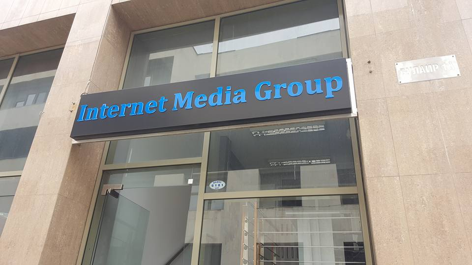 office of IMG - internet media group