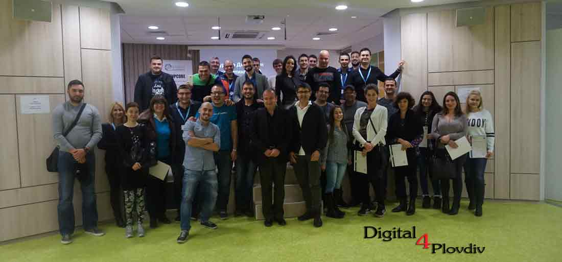 kurs-seo-i-digitalen-marketing-v-plovdiv-digita4plovdiv