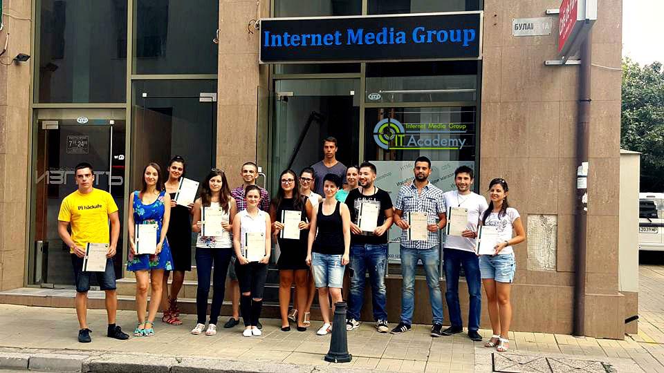 ит академия Пловдив - софтуерни курсове, курсове по графичен дизайн