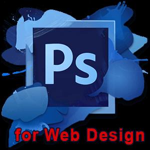 Курс | Photoshop за уеб дизайн - Пловдив