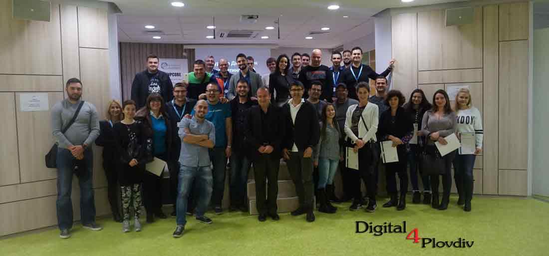 kurs-seo-i-digitalen-marketing-v-plovdiv-digita4plovdiv